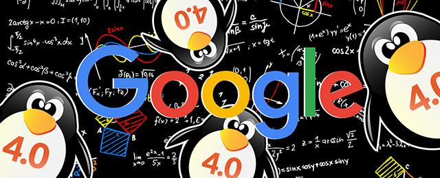 google-penguin-4-1474577636
